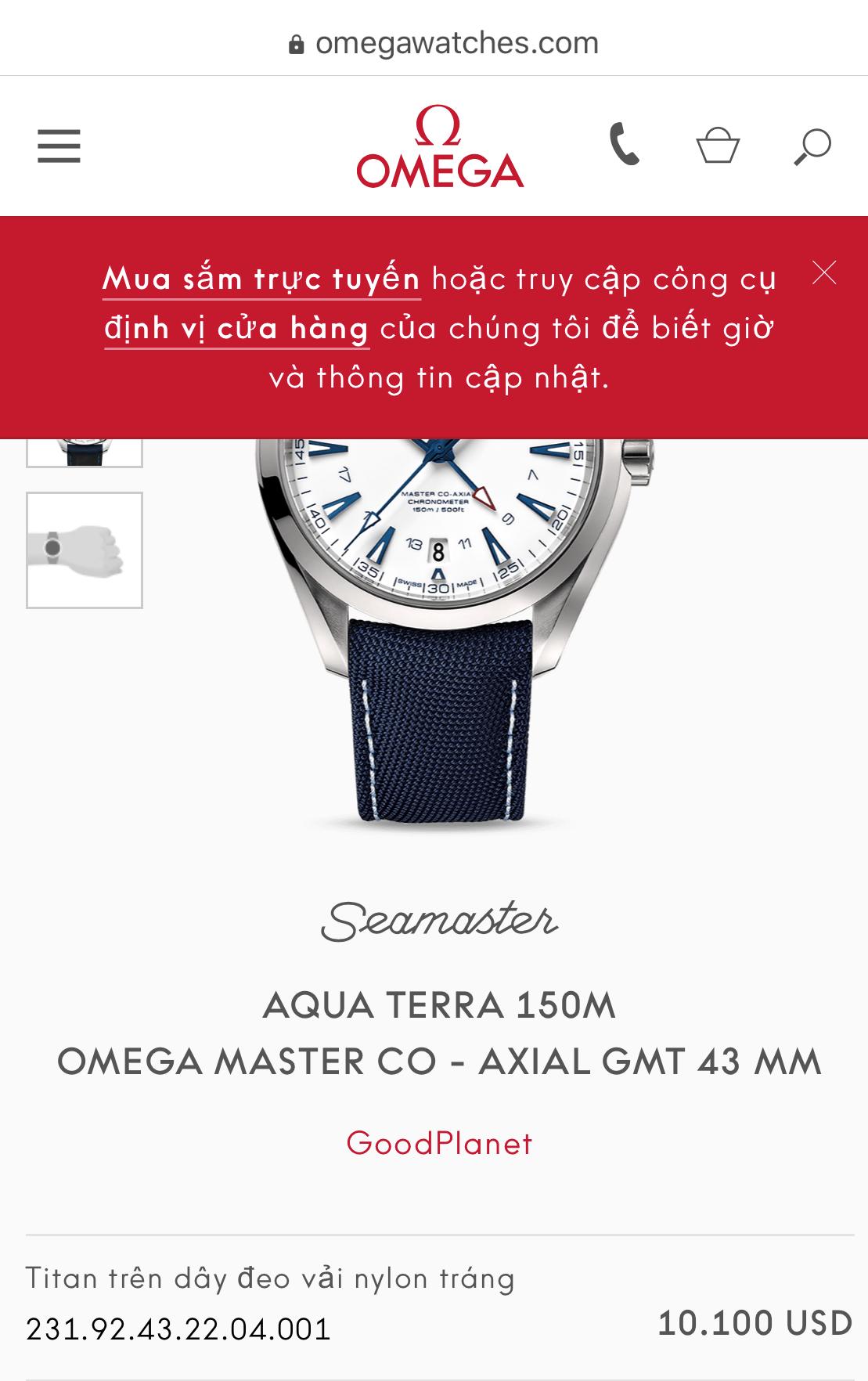 Omega Seamaster Aqua Terra 150M GoodPlanet GMT