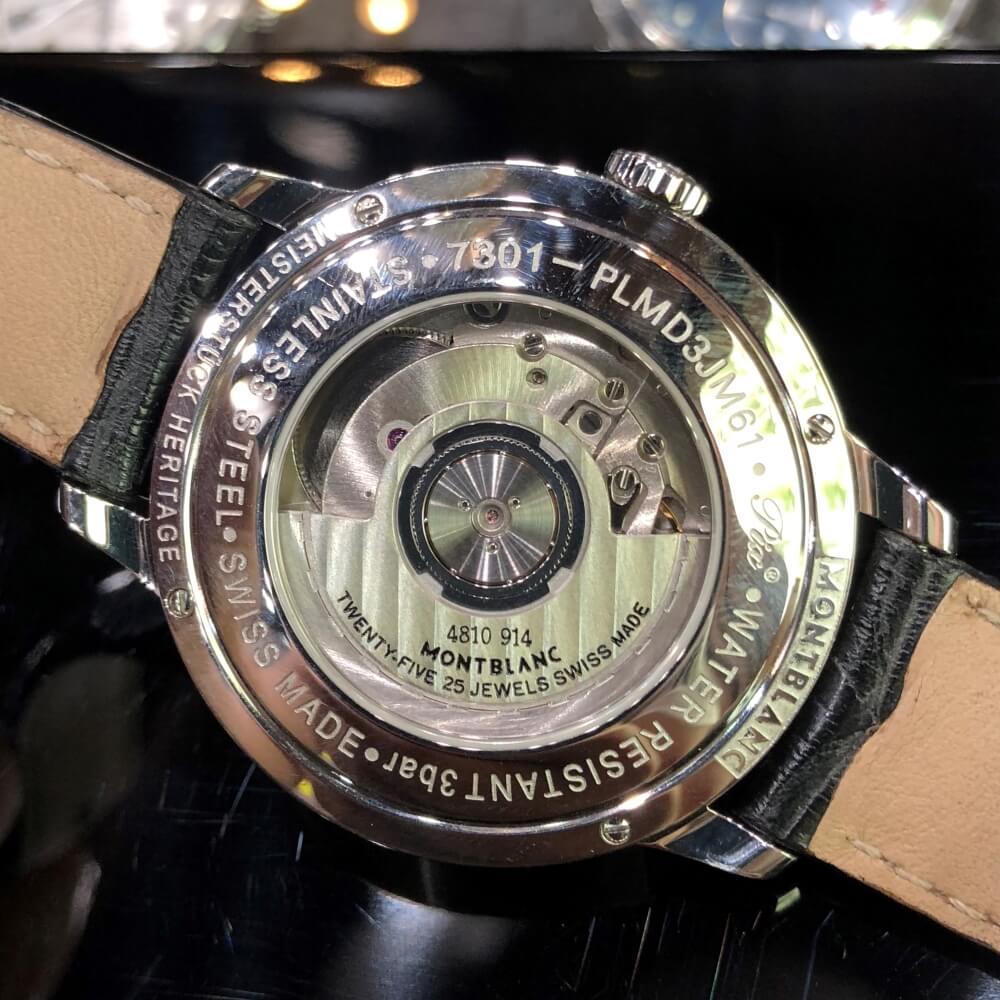 Đồng hồ Montblanc Heritage Spirit Moonphase Leather 110699